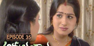 Anubhandhalu Telugu TV Serial Episode # 35 Sri Charan, Vinod bala, Preethi Nigam.