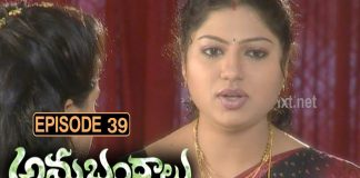 Anubhandhalu Telugu TV Serial Episode 39