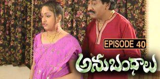 Anubhandhalu Telugu TV Serial Episode # 40