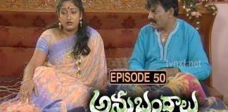 Anubhandhalu Telugu TV Serial Episode # 50 Sri Charan, Vinod bala, Preethi Nigam