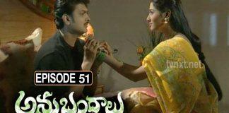 Anubhandhalu Telugu TV Serial Episode # 51 copy