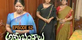 Anubhandhalu Telugu TV Serial Episode # 52 copy