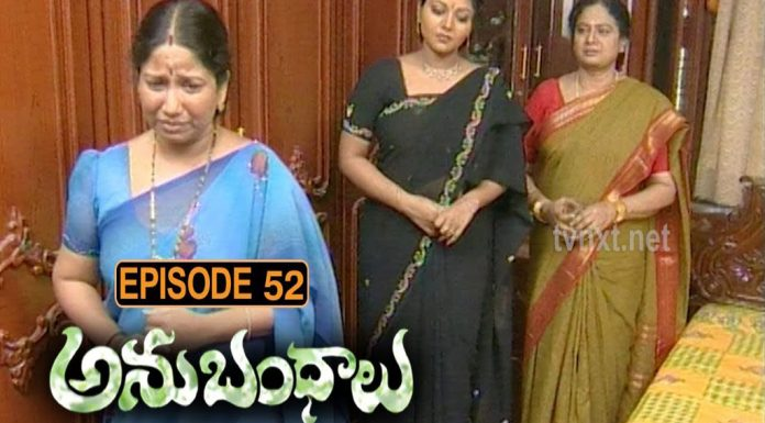 Anubhandhalu Telugu TV Serial Episode # 52 copy
