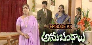 Anubhandhalu Telugu TV Serial Episode # 53 copyAnubhandhalu Telugu TV Serial Episode # 53 copy