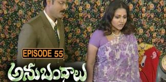 Anubhandhalu Telugu TV Serial Episode #55 copy