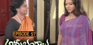 Anubhandhalu Telugu TV Serial Episode # 57