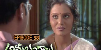 Anubhandhalu Telugu TV Serial Episode # 58 Sri Charan, Vinod bala, Preethi Nigam
