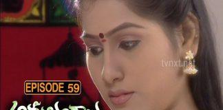 Anubhandhalu Telugu TV Serial Episode # 59