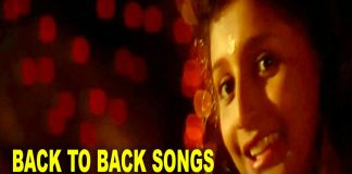 Anuragada Alegalu Kannada Movie Back to Back Video Song