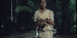 Avidathepole Ivideyum Movie Shobana Devotional Song