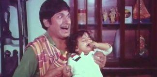 Baa Mutthu Koduve Kandane Video Song Kamana Billu Movie