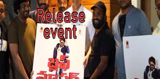 Bluff Master Movie First Look Poster Launch by Puri Jagannadh Satya Dev TVNXT Telugu copy