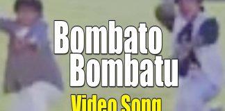 Bombato Bombatu Video Song Aasegobba Meesegobba ShivaRajkumar,Sudharani copy