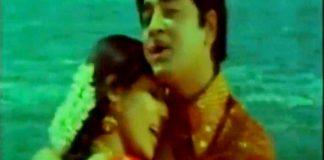 Chembakam Poothulanja Malayalam Song Innale Innu