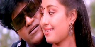 Duet Song Shivarajkumar & Kavya Thuntukannali Eno Kalpane Video Song