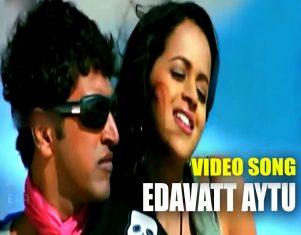 Edavatt Aytu Latest Song Puneeth Rajkumar & Bhavana Jackie Kannada Moive