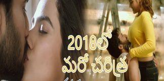 Ee Maya Peremito Theatrical Trailer 2018 Nani, Rahul Vijay, Kavya Mani Sharma