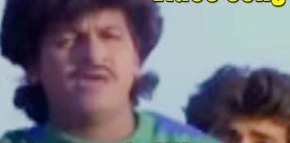 Ella Burude illi Video Song Aasegobba Meesegobba ShivaRajkumar,Sudharani copy