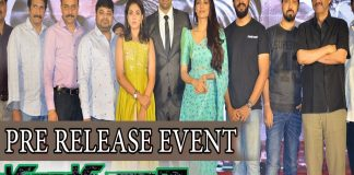 Goodachari Pre Release Event Adivi Sesh Sobhita Dhulipala Supriya Yarlagadda TVNXT Telugu