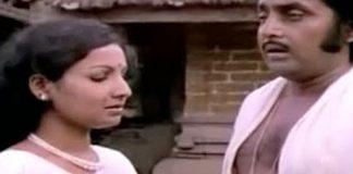 Guruvayur Kesavan Malayalam Movie Song Sundara Swapname
