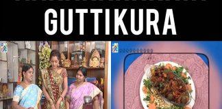 How To Make Akakarakaya Gutti Kura In Telugu Cooking With Udaya Bhanu TVNXT Telugu copy