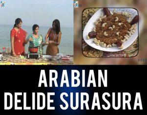 How To Make Arabian Delide Surasura In Telugu Cooking With Udaya Bhanu TVNXT Telugu