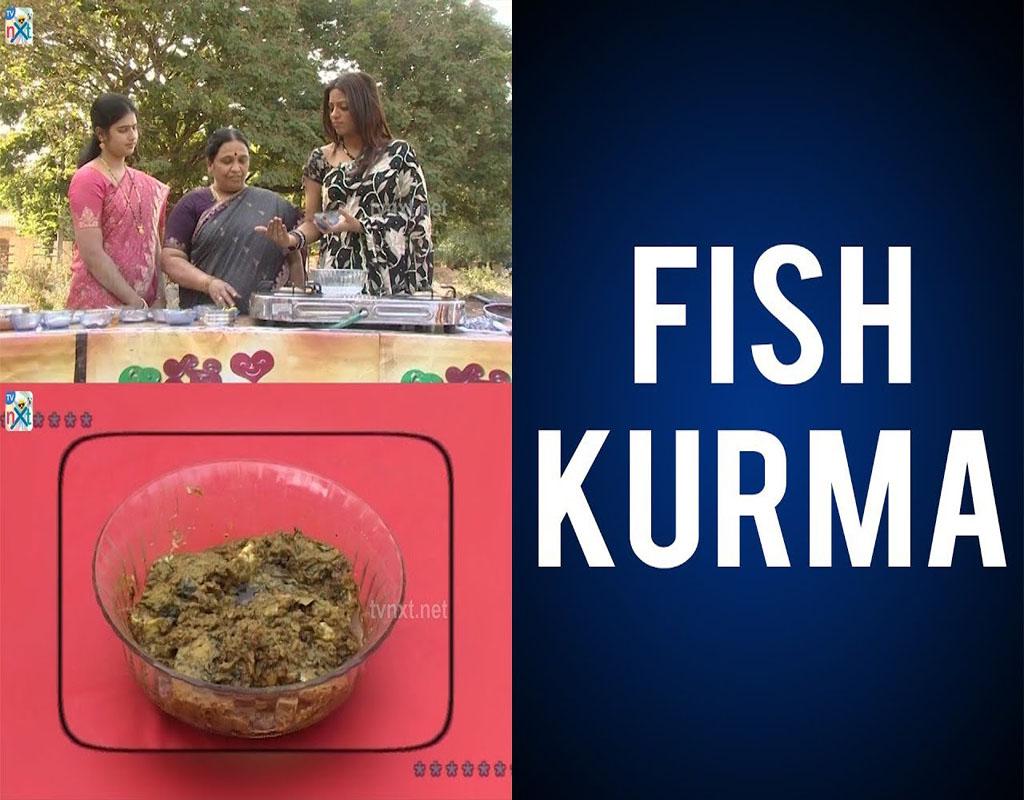 How To Make Fish Kurma In Telugu Cooking With Udaya Bhanu TVNXT Telugu copy
