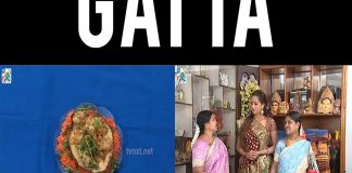 How To Make Gatta In Telugu Cooking With Udaya Bhanu TVNXT Telugu