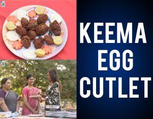 How To Make Keema Egg Cutlet In Telugu uaday bhanu