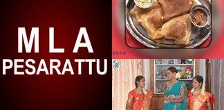 How To Make MLA Pesarattu In Telugu Cooking With Udaya Bhanu TVNXT Telugu