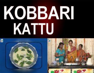 How To Make Shiriyali In Telugu Cooking With Udaya Bhanu