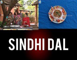 How To Make Sindhi Dal In Telugu Cooking With Udaya Bhanu TVNXT Telugu copy