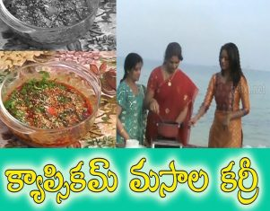 How to Make CAPSICUM Masala Curry Cooking With Udaya Bhanu TVNXT Telugu