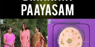How to Make Ridge Gourd Pudding (Beerakaya Payasam) Recipe TVNXT Telugu