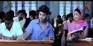 Jai Ram - Chinna Nenjile - Tamil Movie Song