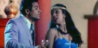 Jwalamukhi Movie Item Song Nodi Nodi Ella Nodi