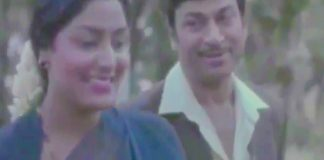 Jwalamukhi Movie Video Song Baale Prema Geethe