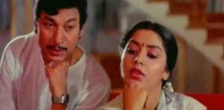 Jwalamukhi Video Song Heluvudu Ondu