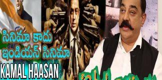 Kamal Haasan Special Interview Vishwaroopam 2 Telugu