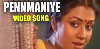 Kanmani Pennmaniye Video song Karyam Nissaram MovieKanmani Pennmaniye Video song Karyam Nissaram Movie