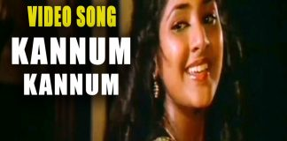 Kannum Kannum Video Song Ee Lokam Evide Kure Manushyar Movie