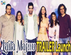 Laila Majnu Trailer Launch Ekta Kapoor, Avinash, Tripti Dimri, Imtiyaz Ali TVNXT BOLLYWOOD