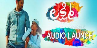 Lakshmi Movie Audio Launch | Prabhu Deva | Aishwarya