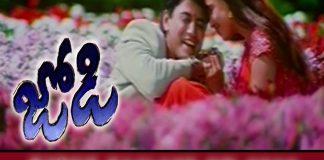 Love Song Prasanth & Simran Kadile Kalame Jevitham Video Song Jodi Telugu Movie