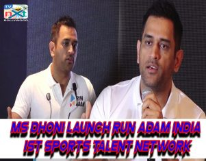 M.S.Dhoni Speech At Launch Of Run Adam Indian 1st Sports Talent Network Sports TVNXT BOLLYWOOD