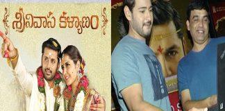 Mahesh Babu Launches Srinivasa Kalyanam Trailer Dil Raju Satish Mickey J Meyer TVNXT