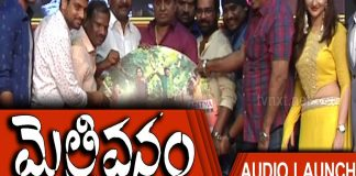 Maitrivanam Movie Audio Launch Event Viswa, Ushali, Harshada Patel Ravi Charan TVNXT Telugu
