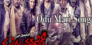 Male Nilluvavaregu Movie Odu Mari Odumari Song x