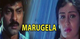 Marugela Musugela Video Song Alludugaaru Vachcharu Movie