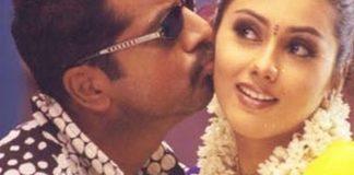Namitha & Sarath Kumar Tamil Song Meyau Meyau Aei Tamil Movie